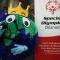 Fotografen für die Special Olympics Sommerspiele 2018 gesucht