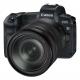 Canon präsentiert die EOS R – Eine spiegellose Vollformat-Kamera mit neuem RF-Bajonett
