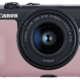 Kompakt und leicht: die neue Canon EOS M200